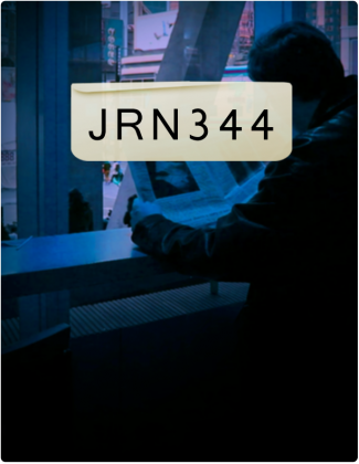 JRN 344 is typed in black font with a person reading a newspaper in the background.
